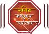 Sachin Paranjape